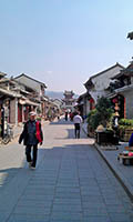 Weishan ancient Town