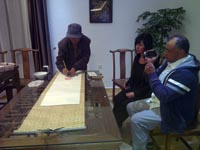Bai culture: Painting and calligraphy